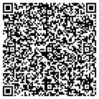 QR-код с контактной информацией организации ТЕХНОТЕРН-ПЛЮС, ООО