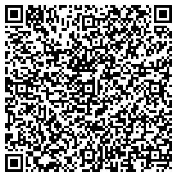 QR-код с контактной информацией организации ПУСК И НАЛАДКА, ООО