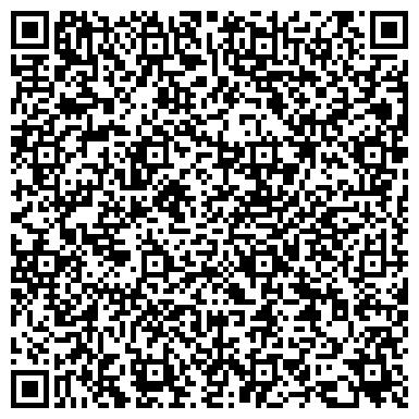 QR-код с контактной информацией организации ТОКМАКСКАЯ ПТИЦЕСТАНЦИЯ-ИНКУБАТОР, СЕЛЬСКОХОЗЯЙСТВЕННЫЙ ПК