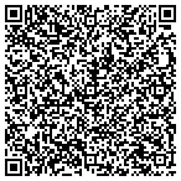 QR-код с контактной информацией организации ООО БензоЦентр
