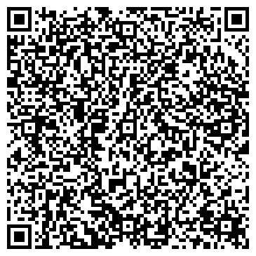QR-код с контактной информацией организации ТОКМАКСКИЙ КУЗНЕЧНО-ШТАМПОВОЧНЫЙ ЗАВОД, ОАО