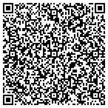 QR-код с контактной информацией организации ПЕРВОЕ МАЯ, СЕЛЬСКОХОЗЯЙСТВЕННОЕ ЧП