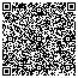 QR-код с контактной информацией организации ПИРАТ