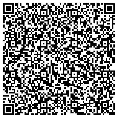 QR-код с контактной информацией организации КРАСНАЯ ЗВЕЗДА, ГОРНО-ОБОГАТИТЕЛЬНАЯ ФАБРИКА, ДЧП ТОРЕЗАНТРАЦИТ, ГХК