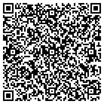 QR-код с контактной информацией организации НОВОЗНАМЕНСКОЕ, ЧП