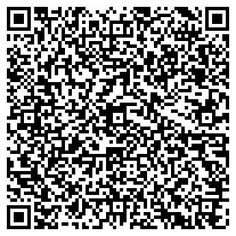 QR-код с контактной информацией организации РАСПАСЕЕВКА, ООО