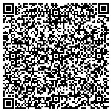 QR-код с контактной информацией организации ПРОМИНЬ, СЕЛЬСКОХОЗЯЙСТВЕННЫЙ ПК