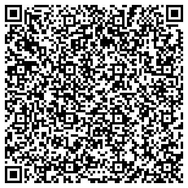 QR-код с контактной информацией организации ВЕРХОВСКИЙ СЕЛЬСКОХОЗЯЙСТВЕННЫЙ ТЕХНИКУМ, ГП