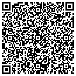 QR-код с контактной информацией организации LUXECO