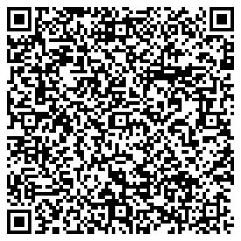 QR-код с контактной информацией организации ГАЗОДИЗЕЛЬ