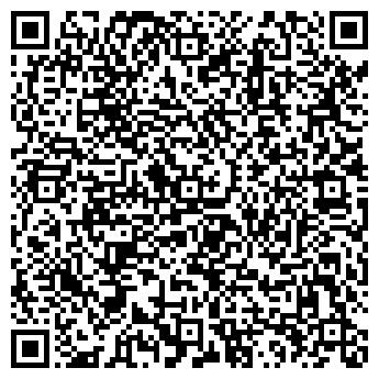 QR-код с контактной информацией организации ЗАКУПНЯНСКИЙ КАРЬЕР, ГП
