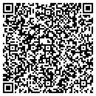 QR-код с контактной информацией организации КАЛИНА, ОАО
