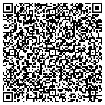 QR-код с контактной информацией организации ЧЕРКАССКИЙ АСФАЛЬТОБЕТОННЫЙ ЗАВОД, ОАО