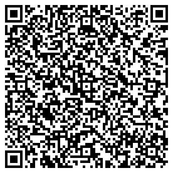 QR-код с контактной информацией организации СКАРЛЕТ ДИСТРИБЬЮТ, ООО