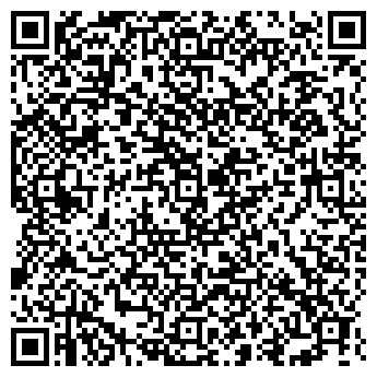 QR-код с контактной информацией организации ЧЕРКАССЫГАЗ, ОАО