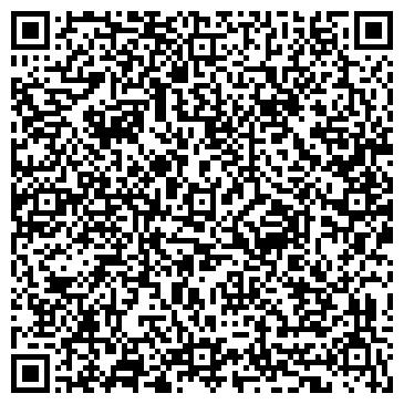QR-код с контактной информацией организации ЧЕРКАССКАЯ ЭЛЕКТРОТЕХНИЧЕСКАЯ КОМПАНИЯ, ООО