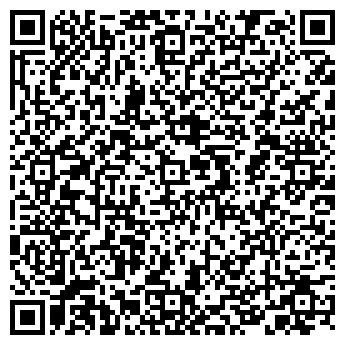 QR-код с контактной информацией организации ПУТЁВОЧКА