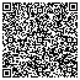 QR-код с контактной информацией организации АВРОРА, ЗАО