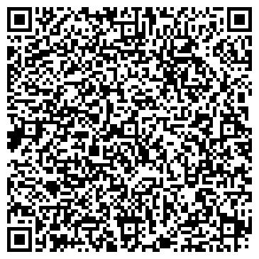 QR-код с контактной информацией организации ЧЕРНОВИЦКОЕ УЧЕБНОЕ ПП УТОГ, КП