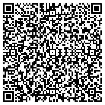 QR-код с контактной информацией организации УКРСПЕЦКОНТЕЙНЕР