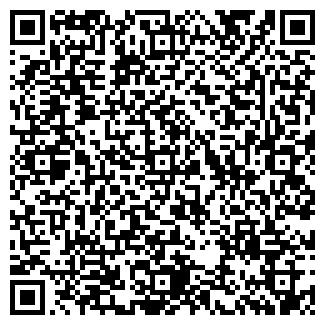 QR-код с контактной информацией организации ТАНЕВ С.Г., СПД ФЛ