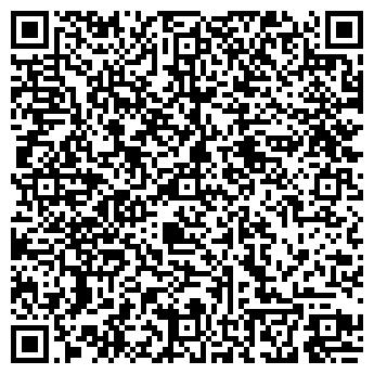 QR-код с контактной информацией организации ЧУГУЕВ ПРОДУКТ, ООО