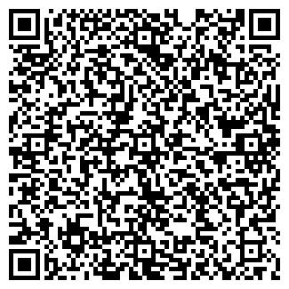 QR-код с контактной информацией организации ПРОМЕТЕЙ-2000, ЧП