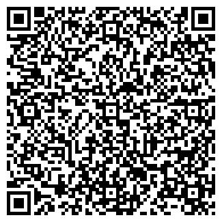 QR-код с контактной информацией организации ПРОВИДНА