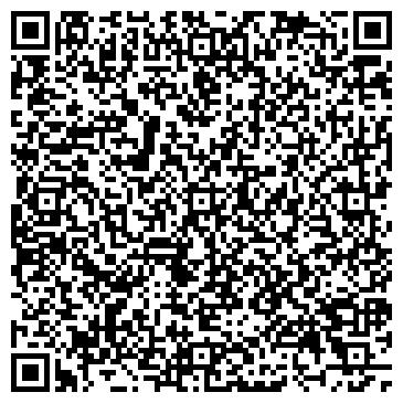 QR-код с контактной информацией организации ЯМПОЛЬСКИЙ КИРПИЧНЫЙ ЗАВОД, ООО
