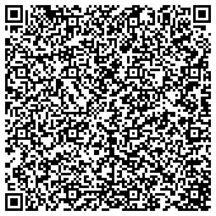 QR-код с контактной информацией организации Амитех