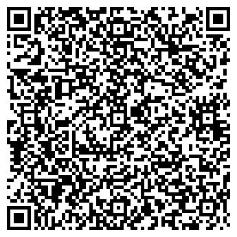QR-код с контактной информацией организации АРТ-МРАМОР, ООО