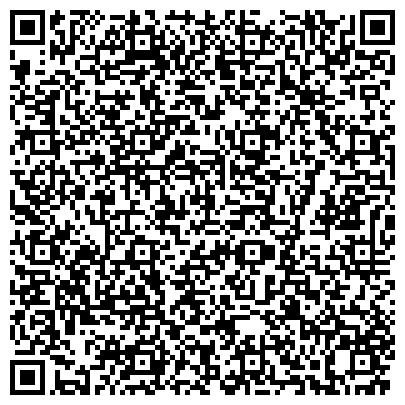 """QR-код с контактной информацией организации ИП """"Люкс в Цветном"""" сеть Ателье в Ступино"""