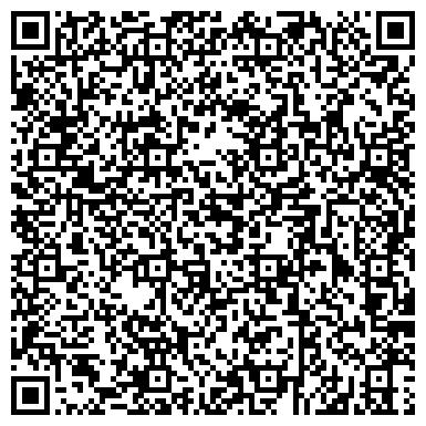 QR-код с контактной информацией организации ИП Магазин Украшений И Подарков. СУвениры