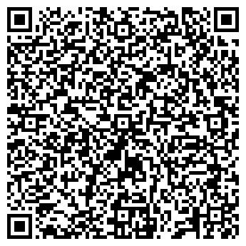 QR-код с контактной информацией организации ИСТРИНСКОЕ УПРАВЛЕНИЕ ЗАГС