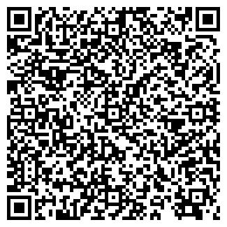 QR-код с контактной информацией организации ГП КРИСТАЛЛ