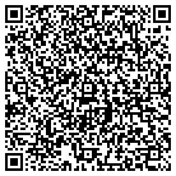 QR-код с контактной информацией организации ЕВГЕНИЯ, ЧП