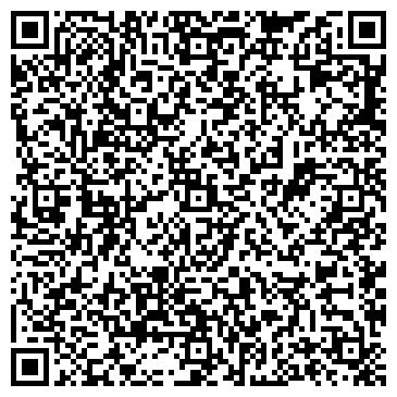 QR-код с контактной информацией организации ООО Сибирский Завод Модульных Зданий