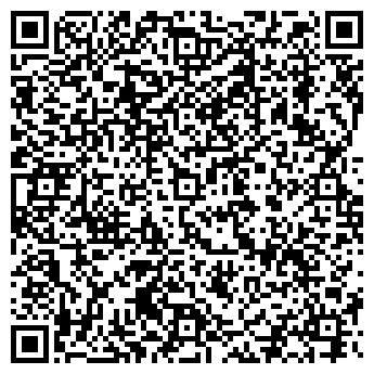QR-код с контактной информацией организации Supraten