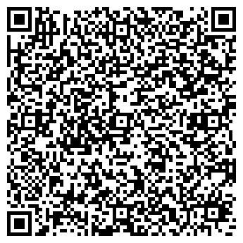 QR-код с контактной информацией организации ИНТАЛИЯ