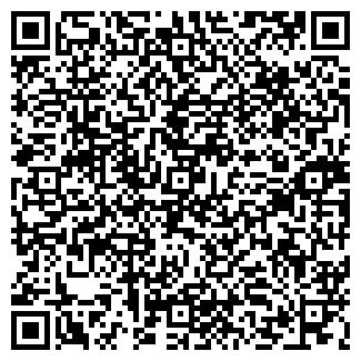 QR-код с контактной информацией организации ООО Рида