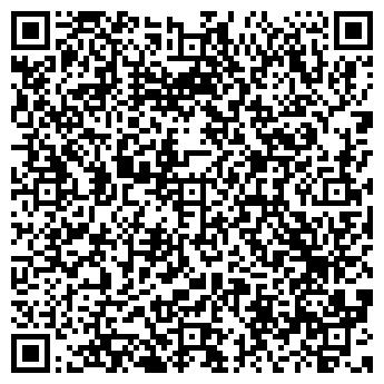 QR-код с контактной информацией организации ПАО «ВымпелКом» (Билайн)