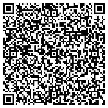 QR-код с контактной информацией организации Дуслык