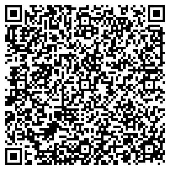 QR-код с контактной информацией организации ООО ШАГПЛАСТИК