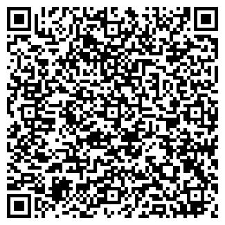 QR-код с контактной информацией организации КМТ-ДИЗАЙН