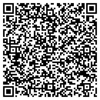 QR-код с контактной информацией организации О.Л.С.