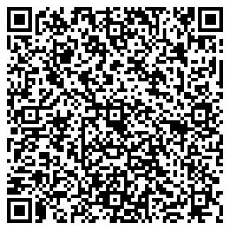 QR-код с контактной информацией организации ЭРМИТАЖ