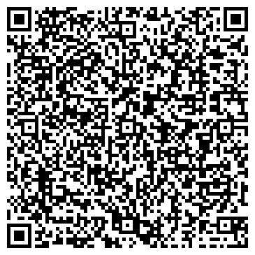 """QR-код с контактной информацией организации ООО """"Орион Холидей"""""""
