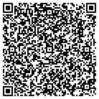 QR-код с контактной информацией организации ООО Финанс Консалтинг