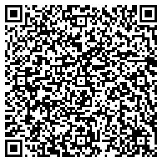QR-код с контактной информацией организации АО КЕМИНСКИЙ ЭТЗ