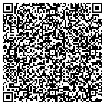 QR-код с контактной информацией организации ОТДЕЛ ГЛАВГОСТЕХИНСПЕКЦИИ КР В КЕМИНСКОМ РАЙОНЕ